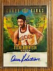 Oscar Robertson Cards and Autographed Memorabilia Guide 24