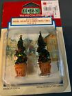 LEMAX VILLAGE COLLECTION POLY RESIN SWIRL SHAPED CHRISTMAS SET OF 2 NEW 1998 NIP