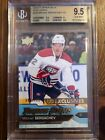 2016-17 Upper Deck Young Guns Checklist and Gallery 68