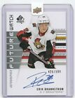 Hockey Card Design Evolution: SP Authentic Future Watch Rookie Card 20