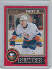 Full Details on the 2015-16 O-Pee-Chee Wrapper Redemption Program 22