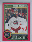 Full Details on the 2015-16 O-Pee-Chee Wrapper Redemption Program 16