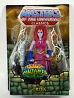 1984 Topps Masters of the Universe Trading Cards 22