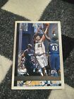 Tim Duncan Rookie Card Gallery and Checklist 28