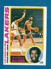 Complete Visual Guide to Kareem Abdul-Jabbar Cards 33