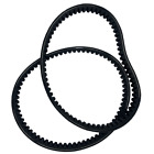 NEW Two Gates Power Link Drive Belt 835 2030 GY6 125cc 150cc Scooter Kart MoPed