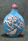 Chinese Exquisite Glass Carve Birds Design Snuff Bottle