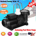 1HP Swimming Pool Water Pump Above Ground Motor Strainer 165m h 04KW