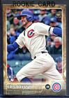2015 Topps Baseball Retail Factory Set Rookie Variations Gallery 18