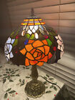Tiffanys Styled Stained Glass Lamp