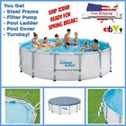 New Summer Waves Intex 14ft Elite Metal Frame Above Ground Pool Filter Plump