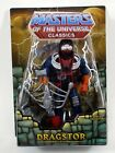 1984 Topps Masters of the Universe Trading Cards 14