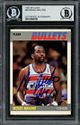 Moses Malone Rookie Cards Guide and Checklist 13