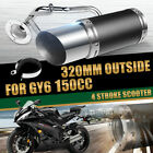 Scooter Short Performance Exhaust System For GY6 150cc Chinese Parts 4