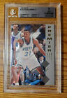 Ultimate Kevin Garnett Rookie Cards Checklist and Gallery 31