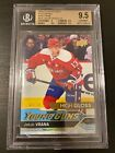 2016-17 Upper Deck Young Guns Checklist and Gallery 55