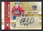2011-12 In the Game Heroes & Prospects Hockey 24