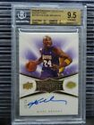 2008-09 Upper Deck Exquisite Collection Basketball Cards 7