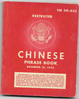 WWII TM 30 633 Chinese Phrase Book December 10 1943 Booklet