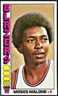 Moses Malone Rookie Cards Guide and Checklist 17