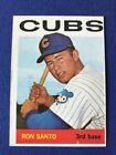 Ron Santo Cards, Rookie Card and Autographed Memorabilia Guide 14