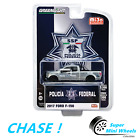 CHASE  Greenlight 164 2017 Ford F 150 Policia Federal De Mexico