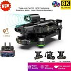 Drone Professional GPS 4k 8K Camera 3 Axis Gimbal RC Quadcopter 12KM