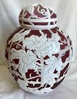 RARE OUTSTANDING KELSEY MURPHY SAND CARVED CAMEO GLASS PEONIES GINGER JAR
