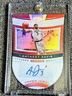 Anthony Davis Rookie Card Checklist and Guide 12