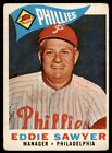 1960 Topps VIP Set Continues Long Standing National Convention Tradition 24