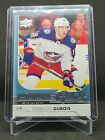2014 Upper Deck 25th Anniversary Young Guns Tribute Hockey Cards 22