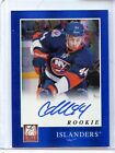 2011-12 Elite Hockey Cards 23