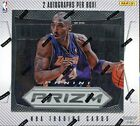 2012-13 PANINI PRIZM SEALED HOBBY BASKETBALL BOX