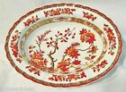 Spode Indian Tree Orange/Rust 10 inch Oval Vegetable Serving Bowl #1
