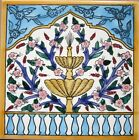DECORATIVE CERAMIC TILE: HAND PAINTED KITCHEN BATH POOL PATIO WALL ART   6