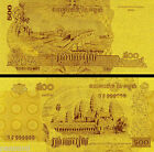 CAMBODIA 500 Riel Gold Banknote Plated With 99.9% 24K Gold With *COA* NEW