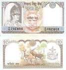 NEPAL 10 RUPEES ND 1985-87  UNC  P.31A SIGN 11 DIFFERENT SIGN