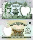 NEPAL 2 RUPEES 1981 UNC P.29 SIGN 14