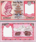 NEPAL 5 RUPEES 2002 UNC P.46A SIGN 15