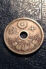 Japan: Old Japanese Copper-Nickel Coin #52!