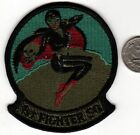 Subdued US Air Force Squadron Patch US Air Forces 1st Fighter Squadron