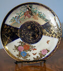 Signed Meiji Period Japanese Satsuma Plate with Shimazu Family Crest