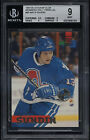 Mats Sundin Cards, Rookie Cards and Autographed Memorabilia Guide 19