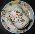c1890 Birds on Hand Painted Japanese Demi Cup and Saucer, Delicate