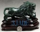 Natural Green Nephrite Jade Foo Dog / Lion Statue / Carving / Sculpture