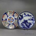 Two 19th C. to early 20th C. Japanese Chargers Imari and Blue and White