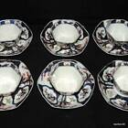 6-ca 1825 ANTIQUE WONDERFUL JAPANESE GENROKU STYLE PORCELAIN IMARI CUPS SAUCERS