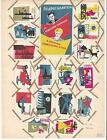 35 Russia Matchbook & Matchbox covers,1960s, Way of Life & Sports,excellent cond