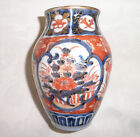 ANTIQUE JAPANESE HAND PAINTED VASE