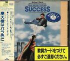 The Secret of My Success Soundtrack - Japan CD Night Ranger  Bananarama